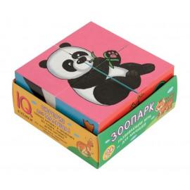 Умные кубики в поддончике. 4 штуки. Зоопарк