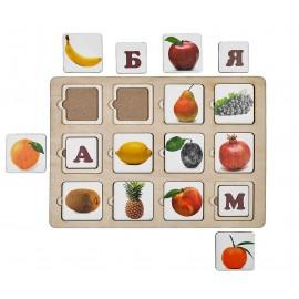 """Развивающая игра """"Секретики фрукты-ягоды"""""""