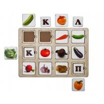 """Развивающая игра """"Секретики овощи"""""""