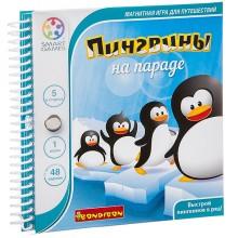 Магнитная игра Пингвины на параде