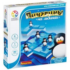 Логическая игра Пингвины на льдинах