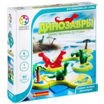 Логическая игра BONDIBON Динозавры. Таинственные острова.