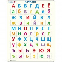LS14 - Алфавит